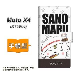 メール便送料無料 Moto X4 XT1900 手帳型スマホケース 【 CA832 SANO City 黒 】横開き (モト X4 XT1900/XT1900用/スマホケース/手帳式)