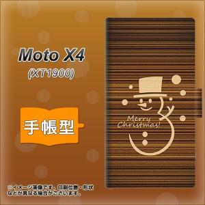 メール便送料無料 Moto X4 XT1900 手帳型スマホケース 【 XA806 Mr.雪だるま 】横開き (モト X4 XT1900/XT1900用/スマホケース/手帳式)