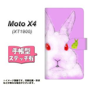 メール便送料無料 Moto X4 XT1900 手帳型スマホケース 【ステッチタイプ】 【 YD875 ウサギ02 】横開き (モト X4 XT1900/XT1900用/スマホ