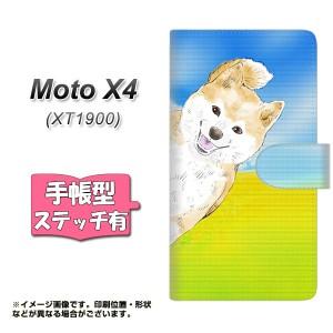 メール便送料無料 Moto X4 XT1900 手帳型スマホケース 【ステッチタイプ】 【 YJ013 柴犬1 】横開き (モト X4 XT1900/XT1900用/スマホケ