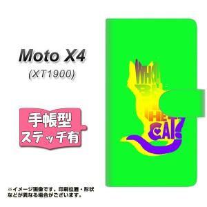 メール便送料無料 Moto X4 XT1900 手帳型スマホケース 【ステッチタイプ】 【 YJ405 ネコ カラフル 】横開き (モト X4 XT1900/XT1900用/