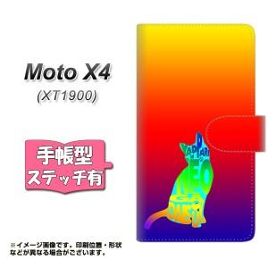 メール便送料無料 Moto X4 XT1900 手帳型スマホケース 【ステッチタイプ】 【 YJ406 ネコ カラフル 1 】横開き (モト X4 XT1900/XT1900