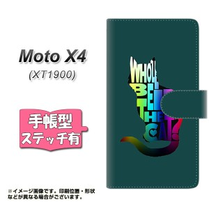 メール便送料無料 Moto X4 XT1900 手帳型スマホケース 【ステッチタイプ】 【 YJ407 ネコ カラフル 2 】横開き (モト X4 XT1900/XT1900