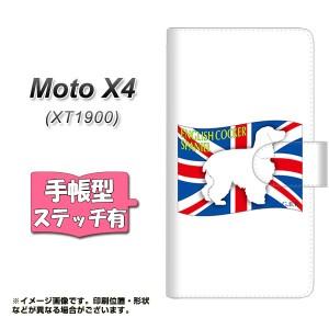 メール便送料無料 Moto X4 XT1900 手帳型スマホケース 【ステッチタイプ】 【 ZA823 イングリッシュコッカースパニエル 】横開き (モト X