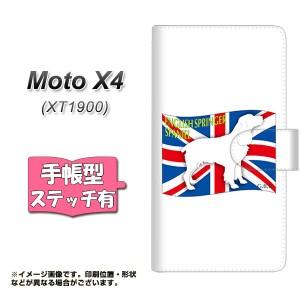 メール便送料無料 Moto X4 XT1900 手帳型スマホケース 【ステッチタイプ】 【 ZA824 イングリッシュスプリンガースパニエル 】横開き (モ