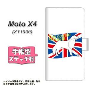 メール便送料無料 Moto X4 XT1900 手帳型スマホケース 【ステッチタイプ】 【 ZA825 フラットコーテッドレトリーバー 】横開き (モト X4