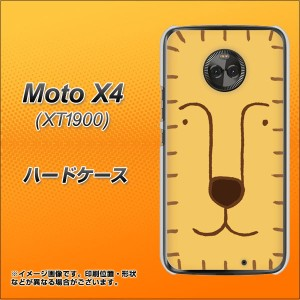 Moto X4 XT1900 ハードケース / カバー【356 らいおん 素材クリア】(モト X4 XT1900/XT1900用)