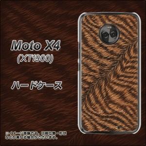 Moto X4 XT1900 ハードケース / カバー【688 リアルなトラ柄 素材クリア】(モト X4 XT1900/XT1900用)