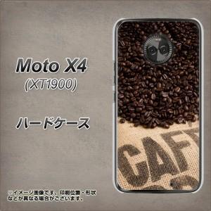 Moto X4 XT1900 ハードケース / カバー【VA854 コーヒー豆 素材クリア】(モト X4 XT1900/XT1900用)