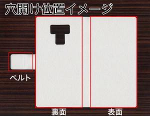 メール便送料無料 ZenFone3 Laser ZC551KL 手帳型スマホケース 【 YC801 ジグザグブルー 】横開き (ゼンフォン3レーザー ZC551KL/ZC551KL