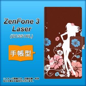 メール便送料無料 ZenFone3 Laser ZC551KL 手帳型スマホケース 【 110 ハイビスカスと少女 】横開き (ゼンフォン3レーザー ZC551KL/ZC551