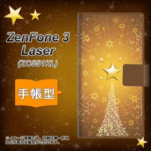 メール便送料無料 ZenFone3 Laser ZC551KL 手帳型スマホケース 【 590 光の塔 】横開き (ゼンフォン3レーザー ZC551KL/ZC551KL用/スマホ