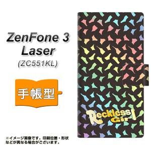 メール便送料無料 ZenFone3 Laser ZC551KL 手帳型スマホケース 【 YC817 モザイク 】横開き (ゼンフォン3レーザー ZC551KL/ZC551KL用/ス