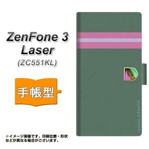 メール便送料無料 ZenFone3 Laser ZC551KL 手帳型スマホケース 【 YC936 アバルト07 】横開き (ゼンフォン3レーザー ZC551KL/ZC551KL用/
