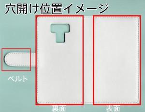 メール便送料無料 ZenFone3 Laser ZC551KL 手帳型スマホケース 【ステッチタイプ】 【 YE914 ワオ! 】横開き (ゼンフォン3レーザー ZC55