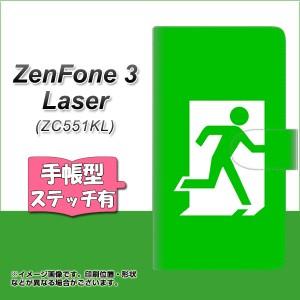 メール便送料無料 ZenFone3 Laser ZC551KL 手帳型スマホケース 【ステッチタイプ】 【 163 非常口 】横開き (ゼンフォン3レーザー ZC551K