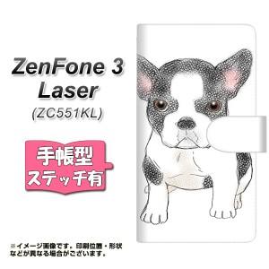 メール便送料無料 ZenFone3 Laser ZC551KL 手帳型スマホケース 【ステッチタイプ】 【 YD915 フレンチブルドッグ01 】横開き (ゼンフォン