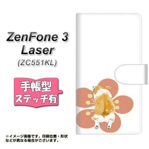 メール便送料無料 ZenFone3 Laser ZC551KL 手帳型スマホケース 【ステッチタイプ】 【 YJ038 コーギー 和04  】横開き (ゼンフォン3レー