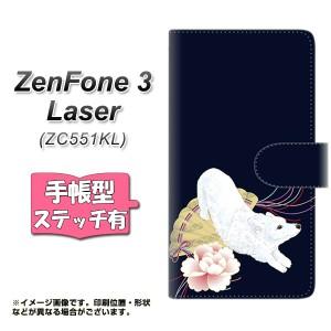 メール便送料無料 ZenFone3 Laser ZC551KL 手帳型スマホケース 【ステッチタイプ】 【 YJ039 コーギー 和05  】横開き (ゼンフォン3レー