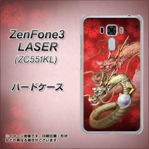ZenFone3 Laser ZC551KL ハードケース / カバー【1004 桜と龍 素材クリア】(ゼンフォン3レーザー ZC551KL/ZC551KL用)