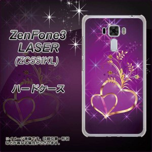 ZenFone3 Laser ZC551KL ハードケース / カバー【1139 舞い降りるハート 素材クリア】(ゼンフォン3レーザー ZC551KL/ZC551KL用)
