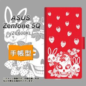 メール便送料無料 ASUS Zenfone 5Q ZC600KL 手帳型スマホケース 【 AG838 苺兎(赤) 】横開き (ASUS ゼンフォン 5Q ZC600KL/ZC600KL用/ス