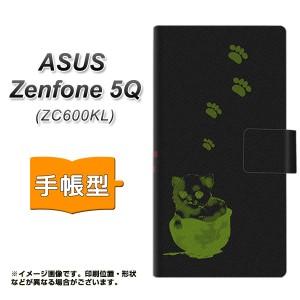 メール便送料無料 ASUS Zenfone 5Q ZC600KL 手帳型スマホケース 【 YA875 THE CATS OF WARヘルメット 】横開き (ASUS ゼンフォン 5Q ZC60