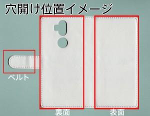 メール便送料無料 ASUS Zenfone 5Q ZC600KL 手帳型スマホケース 【ステッチタイプ】 【 SC806 ユニオンジャック ピンクビンテージ 】横開