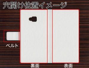 メール便送料無料 ZenFone4 Selfie Pro ZD552KL 手帳型スマホケース 【 YA918 HONEMI05 】横開き (ゼンフォン4 セルフィー プロ/ZD552KL
