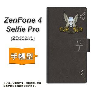 メール便送料無料 ZenFone4 Selfie Pro ZD552KL 手帳型スマホケース 【 YA919 HONEMI06 】横開き (ゼンフォン4 セルフィー プロ/ZD552KL
