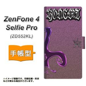 メール便送料無料 ZenFone4 Selfie Pro ZD552KL 手帳型スマホケース 【 YA920 HONEMI07 】横開き (ゼンフォン4 セルフィー プロ/ZD552KL