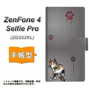メール便送料無料 ZenFone4 Selfie Pro ZD552KL 手帳型スマホケース 【 YA922 MURDER02 】横開き (ゼンフォン4 セルフィー プロ/ZD552KL