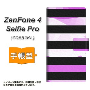 メール便送料無料 ZenFone4 Selfie Pro ZD552KL 手帳型スマホケース 【 YB843 ボーダー04 】横開き (ゼンフォン4 セルフィー プロ/ZD552K