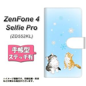 メール便送料無料 ZenFone4 Selfie Pro ZD552KL 手帳型スマホケース 【ステッチタイプ】 【 YG908 ノルウェージャンフォレストキャット04
