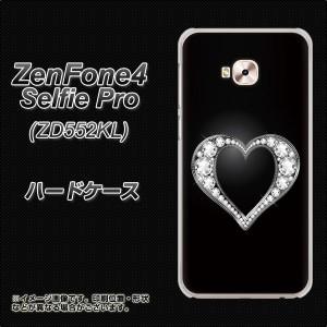 ZenFone4 Selfie Pro ZD552KL ハードケース / カバー【041 ラインストーンゴージャスハート 素材クリア】(ゼンフォン4 セルフィー プロ/