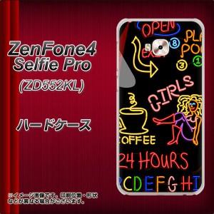 d2a3da20ff ZenFone4 Selfie Pro ZD552KL ハードケース / カバー【284 カジノ 素材クリア】(ゼンフォン
