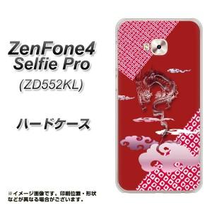 ZenFone4 Selfie Pro ZD552KL ハードケース / カバー【YC907 雲竜02 素材クリア】(ゼンフォン4 セルフィー プロ/ZD552KL用)