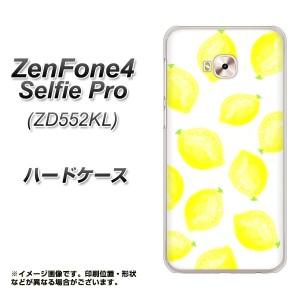 ZenFone4 Selfie Pro ZD552KL ハードケース / カバー【YJ150 フルーツ レモン 1 素材クリア】(ゼンフォン4 セルフィー プロ/ZD552KL用)