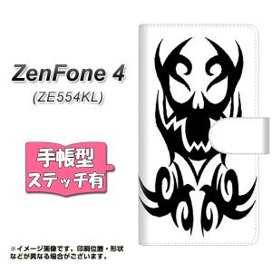メール便送料無料 ZenFone4 ZE554KL 手帳型スマホケース 【ステッチタイプ】 【 YE903 スカル04 】横開き (ゼンフォン4 ZE554KL/ZE554KL