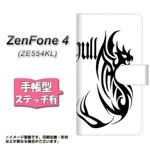 メール便送料無料 ZenFone4 ZE554KL 手帳型スマホケース 【ステッチタイプ】 【 YE904 ドラゴン 】横開き (ゼンフォン4 ZE554KL/ZE554KL