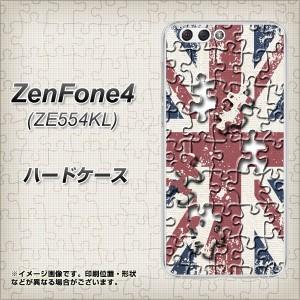 ZenFone4 ZE554KL ハードケース / カバー【EK803 ユニオンジャックパズル  素材クリア】(ゼンフォン4 ZE554KL/ZE554KL用)