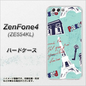 ZenFone4 ZE554KL ハードケース / カバー【EK812 ビューティフルパリブルー 素材クリア】(ゼンフォン4 ZE554KL/ZE554KL用)