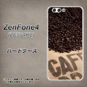 ZenFone4 ZE554KL ハードケース / カバー【VA854 コーヒー豆 素材クリア】(ゼンフォン4 ZE554KL/ZE554KL用)
