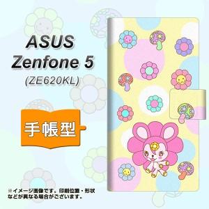 メール便送料無料 ASUS Zenfone 5 ZE620KL 手帳型スマホケース 【 AG824 フラワーうさぎのフラッピョン(黄色) 】横開き (ASUS ゼンフォン