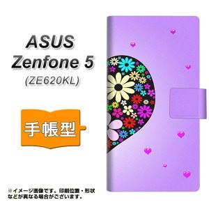 メール便送料無料 ASUS Zenfone 5 ZE620KL 手帳型スマホケース 【 YA960 ハート07 】横開き (ASUS ゼンフォン 5 ZE620KL/ZE620KL用/スマ