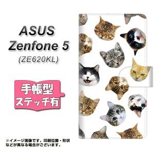 メール便送料無料 ASUS Zenfone 5 ZE620KL 手帳型スマホケース 【ステッチタイプ】 【 SC937 ねこどっと ホワイト 】横開き (ASUS ゼンフ