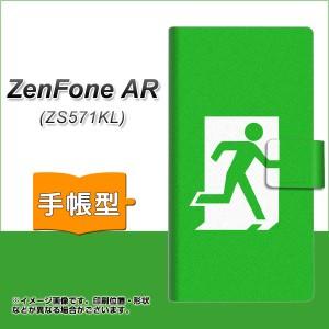 メール便送料無料 ZenFone AR ZS571KL 手帳型スマホケース 【 163 非常口 】横開き (ゼンフォンAR ZS571KL/ZS571KL用/スマホケース/手帳