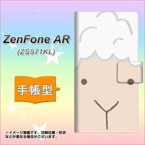 メール便送料無料 ZenFone AR ZS571KL 手帳型スマホケース 【 346 ひつじ 】横開き (ゼンフォンAR ZS571KL/ZS571KL用/スマホケース/手帳