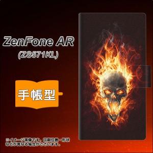 メール便送料無料 ZenFone AR ZS571KL 手帳型スマホケース 【 649 燃え上がるドクロ 】横開き (ゼンフォンAR ZS571KL/ZS571KL用/スマホケ