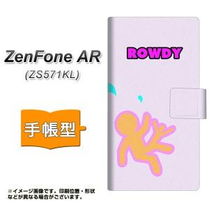 メール便送料無料 ZenFone AR ZS571KL 手帳型スマホケース 【 YB871 ピクトマン02 】横開き (ゼンフォンAR ZS571KL/ZS571KL用/スマホケー